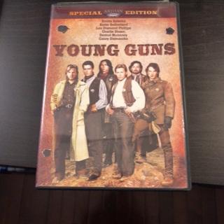 Young Guns DVD Special Edition widescreen