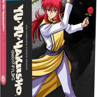 Funimation digital copy yu yu hakushu season 4