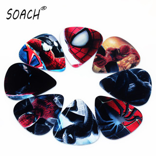 SOACH 10pcs 0.46mm guitar paddle PVC bass guitarra double-sided printing mixed pattern playing