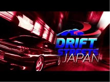 Drift Streets