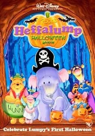 Disney's Halloween DVD Movie - Heffalump - Animated