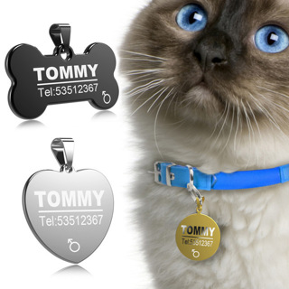 Nylon Personalized Pet Collars With Custom Name ID Tag - MGH01