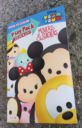 TSUM TSUM DISNEY MICKEY MOUSE AND FRIENDS SMALL COLORING BOOK WITH STICKERS USE YOUR OWN CRAYONS