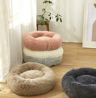 "Plush Donut Cushion Dog Bed (16"" Diameter / 6"" Depth)"