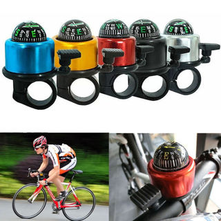 Mental Multicolor Ring Handlebar Bell Sound Mountain Bike Bicycle with Compass
