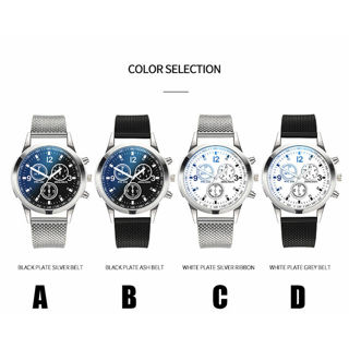 Men's Watch Quartz Watches - Free shipping