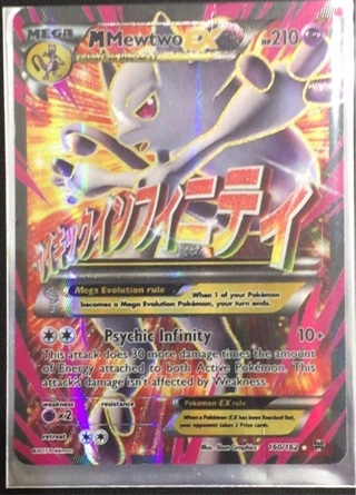 Mega Mewtwo EX Pokémon card with sleeve