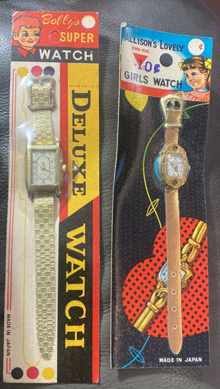 2 Vintage Toy Watches Enn-Ess Allison's Lovely & Bobby's Super Watch Made Japan
