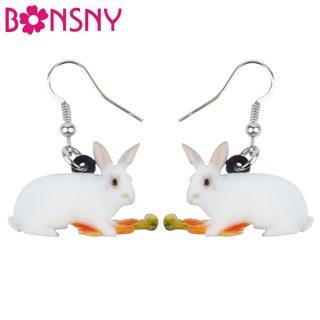 Bonsny Acrylic Easter Hare Rabbit Carrot Earrings Big Long Dangle Drop Fashion Animal Jewelry For