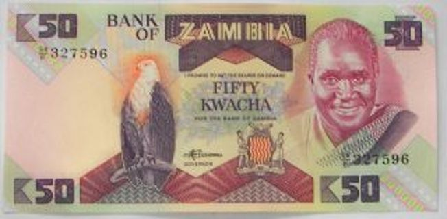 1 AU. Banknote from Zambia~!