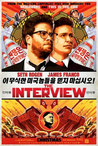 The Interview digital copy code (Vudu Only)