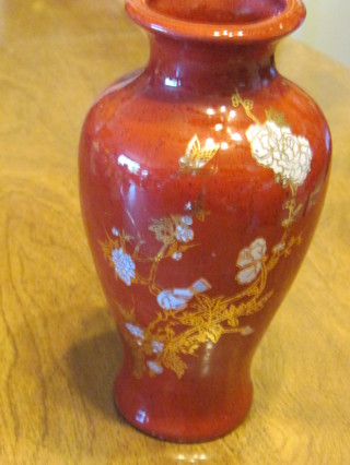 Unmarked Oriental Red Vase