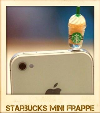 Starbucks Frappe Dust Plug Charm
