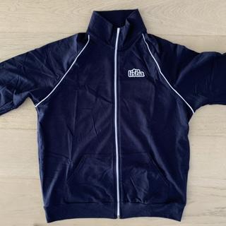 Listia American Apparel Dark Blue Track Jacket 2XL