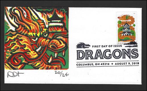 U.S. FDC #5310 RARE DAVE CURTIS CACHET - THE ORANGE DRAGON STAMP, Scott #5310