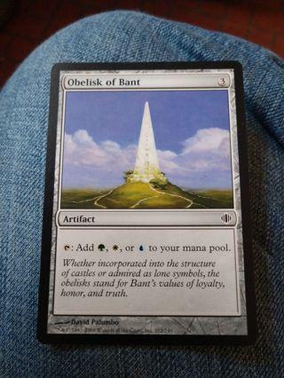 MTG Obelisk of Bant