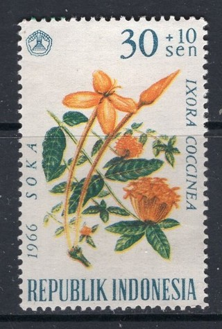 This Stamp #1180 (easy free shipping, just buy 25 or more listings)
