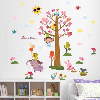 Huge Animals Zoo Elephant Birds Tree Wall Stickers Decal Boy Girl Bedroom Decor