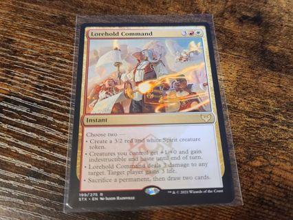 Magic the gathering mtg Lorehold rare card Strixhaven