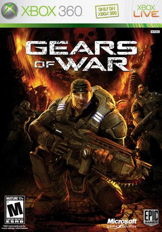Gears of War 1 full game code