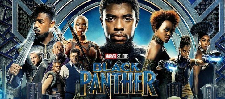Black Panther iTunes Digital Code