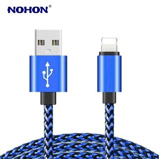 3m Ultra Long Fast Charging USB Data Sync Charge Cable For iPhone 6 6S 7 8 Plus X 5 5S SE iPad 4 5