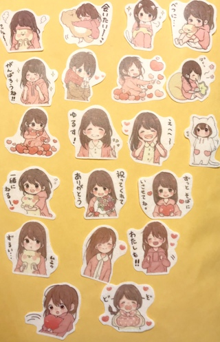 ☆※☆※☆LAST ONE!!! ♥♥KAWAII CUTE LITTLE GIRL DRESSED IN PINK (HIGH END) STICKER FLAKES 20PC♥♥