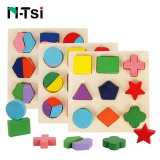 338##New-Wooden Toys for Children