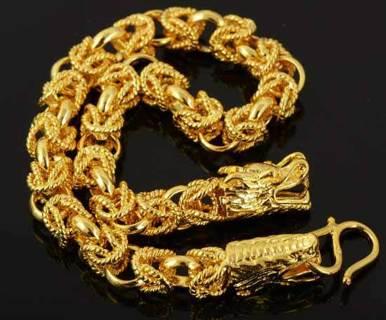 ****A Must See!!!****Mens 9k Gold Filled Dragon Bracelet***