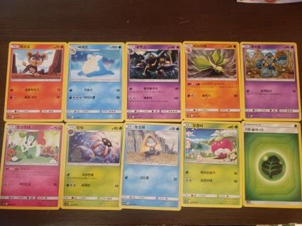10 Korean pokemon cards