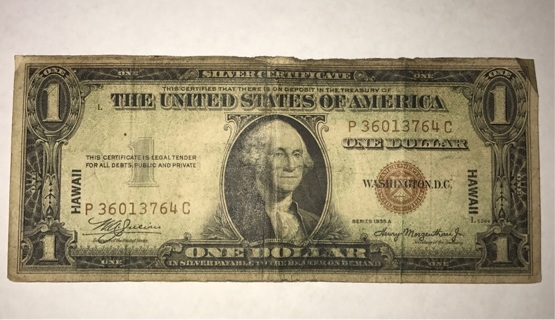 1935 A Hawaii Silver Certificate Brown Seal