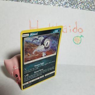 Absol - 81/145 Rare Holo, Pokemon Card