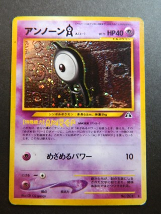 c1996 Nintendo Japanese RARE HOLO No. 201 - UNOWN A (Neo Discovery) Pocket Monster Pokemon Card