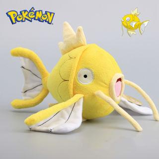 "New Pokemon 9"" Gold Shiny Magikarp Fish Soft Plush Toy Stuffed Cute Gift"