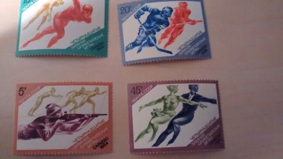 1984 Russia #5222-25 stamps