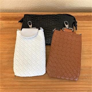 Three (3) Brand New Mini Crossbody PU Leather Purses Bags