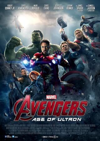Avengers: Age of Ultron HD Google Play