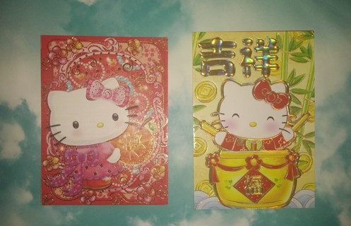 Hello Kitty Money Envelopes