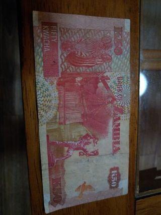 Zambia 50 Kwacha