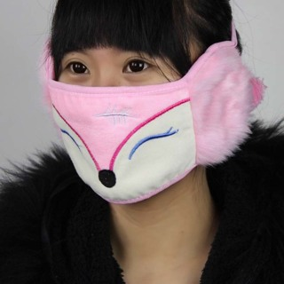 Leer Fox Warm Combo Respirator Mask and Earmuff Earcap Embroidery With Fine Quality Plush 510030