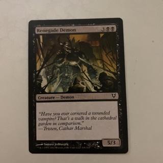 MTG - Renegade Demon