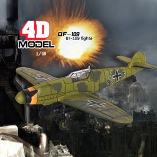 Free: New 1:48 Scale Assemble Fighter Model Toys Flanker