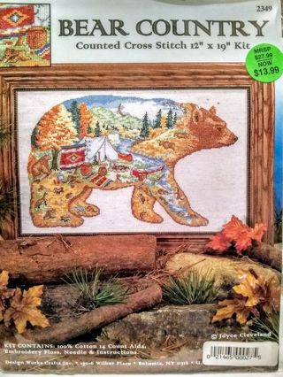 """Dimensions """"Bear Country"""" ccs kit"""