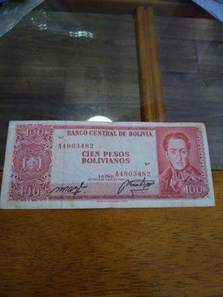 1962 Bolivia 100 bolivianos