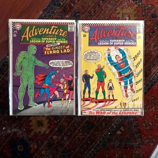 (2) Adventure Comics #'s 355/357 Both 12 cent Covers Silver Age