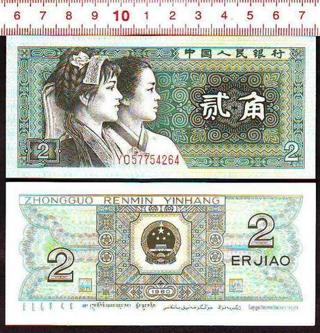 Free 2 Dollar Bill In China Zhongguo Renmin Yinhang Coins Listia Com Auctions For Free Stuff