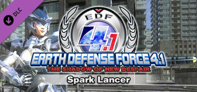EARTH DEFENSE FORCE 4.1: Spark Lancer