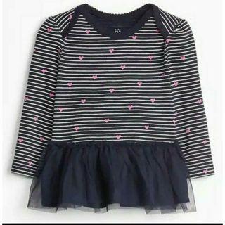 GAP Baby Stripe Tulle-Hem,T-Shirt,6-12 m. Long Sleeve T-Shirt, New w/tags free ship