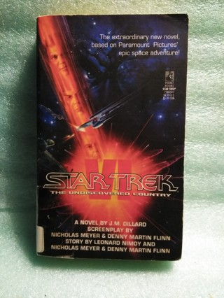 1992 Star Trek VI The Undiscovered Country Paperback Book