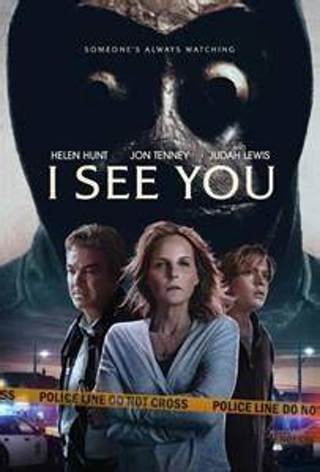 DIGITAL DELIVERY - I See You